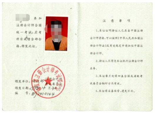 广东自学考试考证攻略